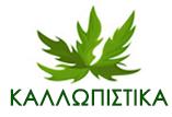 5.product-kallopistik-thamnoi-1